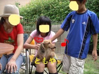 友可愛いbのコピー.jpg