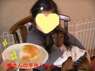 Mちゃんとエイトbのコピー.jpg
