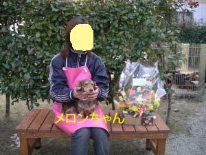 メロンちゃんとbのコピー.jpg