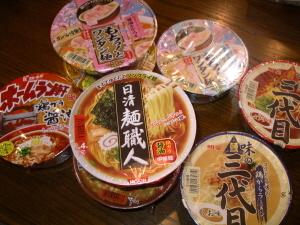 カップ麺b.jpg