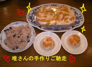 かんてんbのコピー.jpg