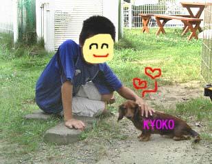 今日子とクロちゃん兄のコピー.jpg