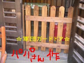 木のドアbのコピー.jpg