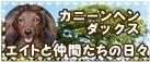 banna-tree8.jpeg